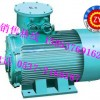 河北YBK2三相异步电机厂家15853769162