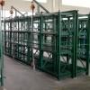 供应抽屉式模具架,富新源模具架厂家,标准型模具架价格