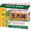施达优-玉大棒玉米控旺 玉米控旺特效药 玉米增产调节剂