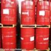 供应浙江320减速机油,vg320减速机油大桶批发(图),汇海润滑油