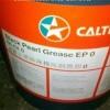 供应加德士齿轮油、CLP加德士齿轮油(图)、华莱斯