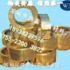 黄铜带价格优惠/国标黄铜带市场价