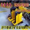 供应20吨液压起道机 10吨液压起顶机 起道机厂家15254790220