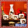 供应陶瓷酒具 自动酒具订做 酒具批发