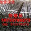 鹤岗声测管找厂家更实惠187-3376-9273