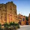 太原市周到的龙潭大峡谷旅游推荐_山西龙潭大峡谷旅游