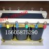 供应自耦变压器,QZB-17KW自耦变压器,自耦减压变压器,QZB自耦变压器