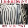 求购上海浦东电缆回收 浦东新区收购废旧电缆线公司