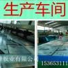 厂家热销蓝色优质晶钻阳光板 pc阳光耐力板批发