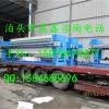 供应630型25平方30平方板框式铸铁压滤机 终身维修