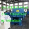 供应铸铁,铝合金,不锈钢板框式压滤机,厂家可定做任意机型