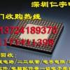 求购 WTR1605 MDM9615M回收