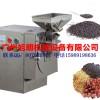 油性物料加工不锈钢油脂粉碎机