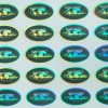 激光标洗铝漏水号、福建VOID防伪标签、镭射透明商标