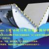 供应NCF-50T翻模机,合模机,深孔钻