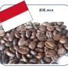 供应印尼咖啡豆 爪哇 JAVA咖啡豆