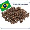 供应巴西咖啡豆 圣多斯咖啡