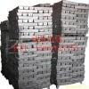 供应价格实惠的1#镁锭 金属镁 镁合金锭 镁锭价格 镁锭批发