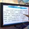 供应乌鲁木齐最低价84寸多媒体教学一体机QY-WHIT-PCTV-8402