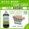 供应有机肥腐熟剂_没有发酵的鸡粪烧苗怎么办