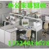上海浦东区办公设备回收