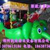 供应公园气模玩具车 儿童充气气模车彩灯外罩