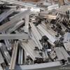 求购佛山废铝多少钱一公斤,佛山废铝回收价,佛山废铝回收公司
