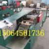 供应套蜜柚纸袋生产设备,蜜柚纸袋成型果袋机,山东双层蜜柚袋机