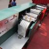 供应功能齐全葡萄纸袋机,套葡萄的纸袋生产机器,龙口葡萄果袋机