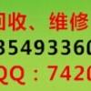 求购Agilent 8594E,Agilent 8594E