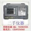求购Agilent E4405B、E4405B