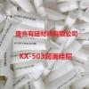 供应润滑硅脂