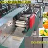 供应型柠檬袋机制造安岳柠檬纸袋的机器,山东柠檬纸袋机运行稳定