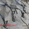 露天钼矿安全开采施工设备