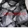 厂家直销金属硅 硅铁 硅粉
