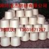 精梳涤棉纱T65/JC35 16支21支32支40支 涤棉混纺纱