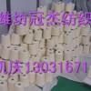 40支涤棉混纺纱,涤棉80/20
