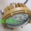 供应BC9302系列LED防爆平台灯 壁式防爆平台LED泛光灯