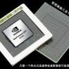 求购+回收msm8916 长期回收南北桥芯片
