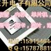 求购MTK芯片 深圳回收高通芯片 深圳回收手机IC芯片