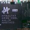 IC-同行价高回收MT6592 回收MT6572ATA