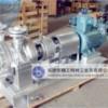 AY型卧式单级两级离心油泵,贵州离心油泵精工泵业卧式防爆离心油泵