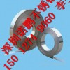 供应国标304超薄不锈钢带,进口全软拉伸不锈钢带批发