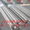 供应国标303不锈钢光亮棒,销售自动车床不锈钢棒批发