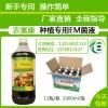 供应em菌种,农富康em菌液发酵鸡粪种葡萄树增产20%