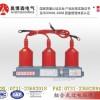 供应SCGB-A-12.7/24.8 三相组合式过电压保护器