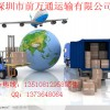 求购舟山到香港物流公司(香港全境)