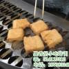 供应臭豆腐技术培训加盟 教臭豆腐培训加盟