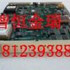 供应华为2.5G STM-1光接口板OSN 1500板卡价格