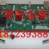 供应华为2.5G STM-16光接口板板OSN 3500板卡调试